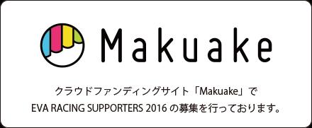 sentry_img_makuake