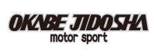 OKABE JIDOSHA motorsport