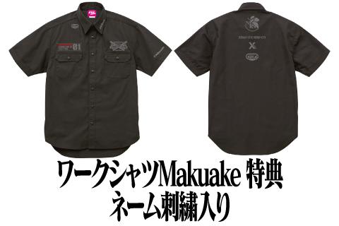 エヴァレーシング ワークシャツ2019